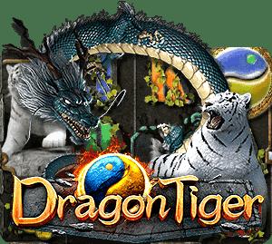 Dragon Tiger (96.96%) SAเกม