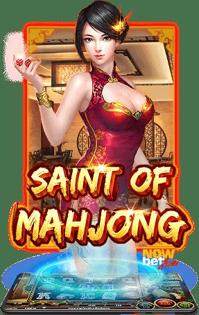 Saint of Mahjong สล็อต SA