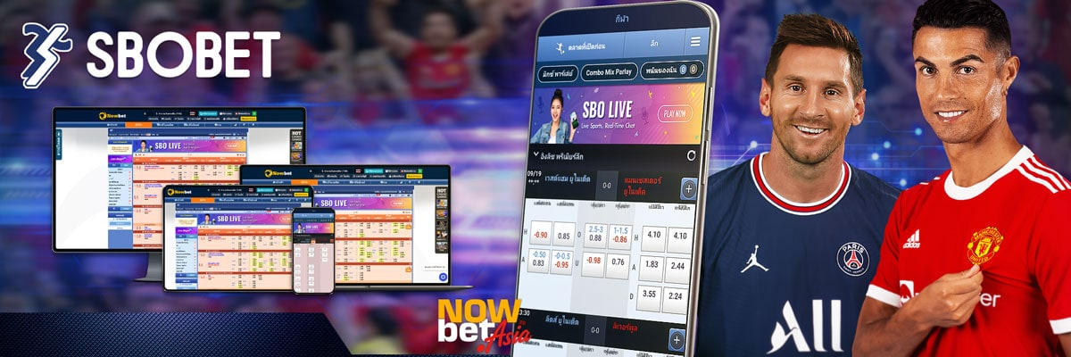 SBOBET Sports Betting สมัคร