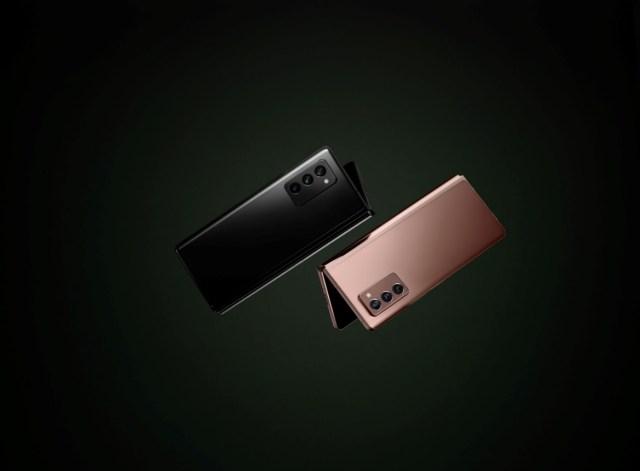 Samsung Galaxy Z Fold2 5G Prezzo