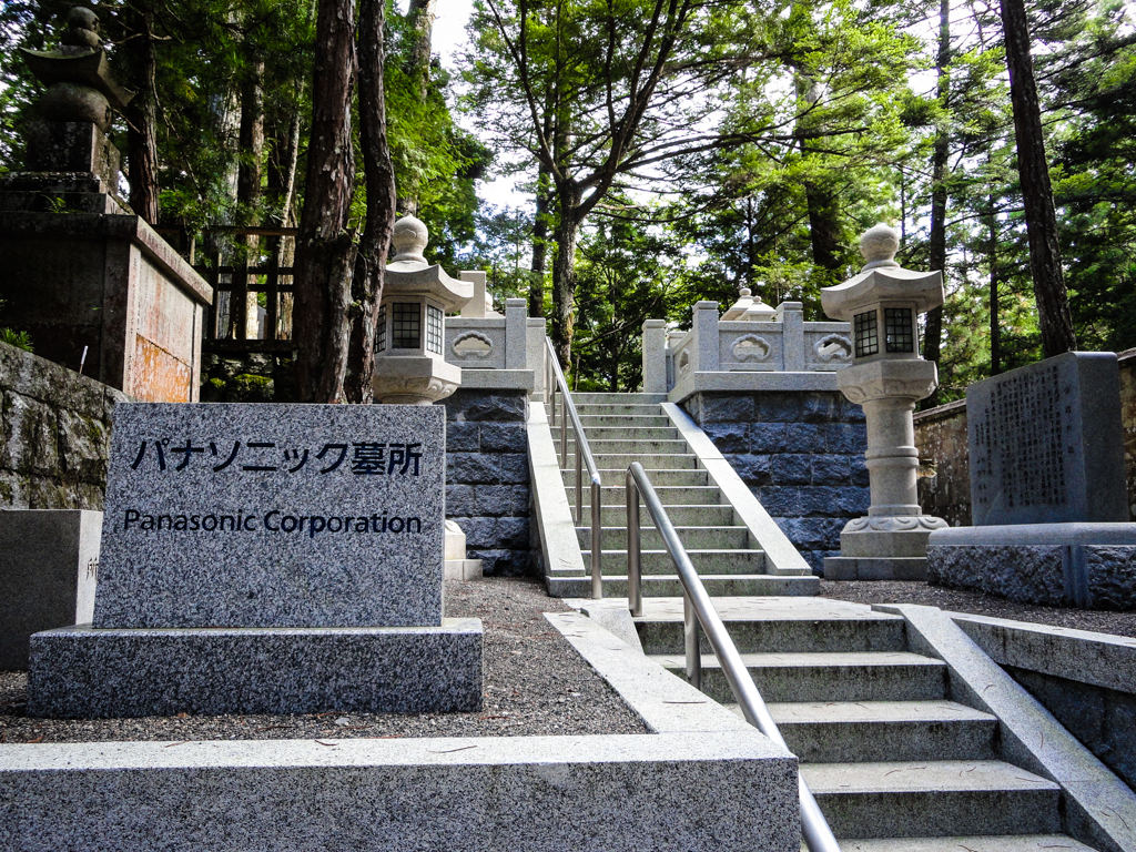 dormir dans un temple a koyasan-6
