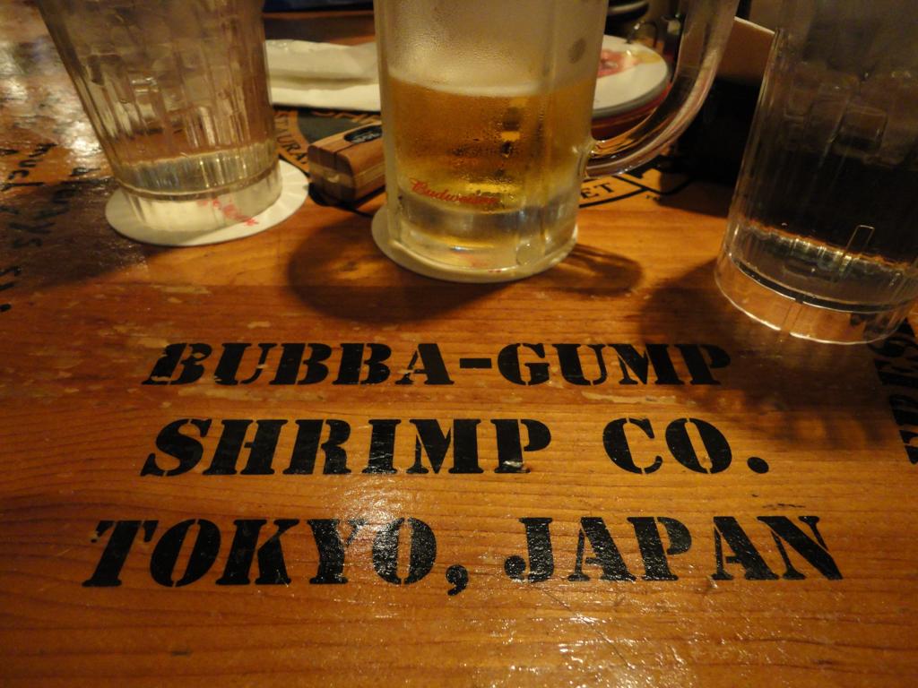 préparer un voyage au japon-00757