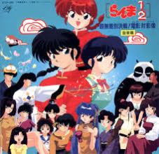 Back to the Now Music & Tv : Ranma 1/2