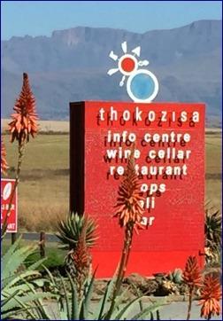 Thokozisa Information Centre
