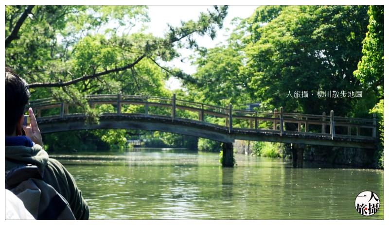 柳川散步地圖
