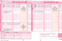 高校生の成績アップの例 同志社大学に合格したN.K君の例 (三重県立神戸高校出身)