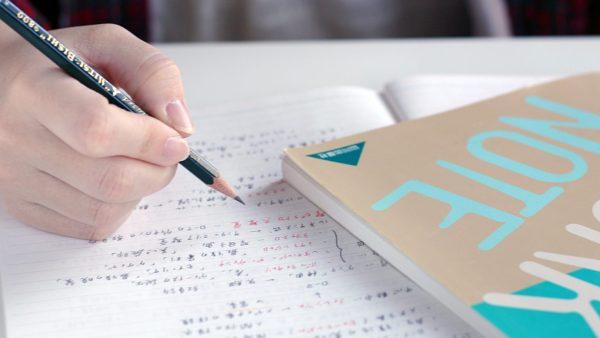 勉強の効率を上げるために問題の作り方を知ろう