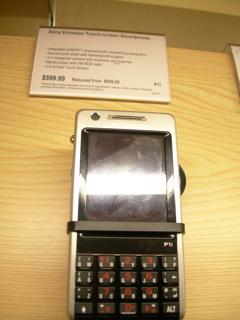 ソニエリのスマートフォン