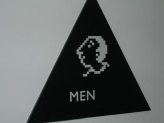 アップル本社のトイレ男性用