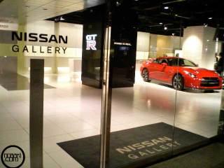 NISSAN GALLARY