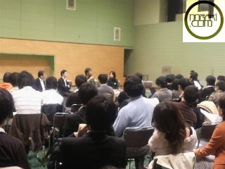 OBII 第8回ミーティング