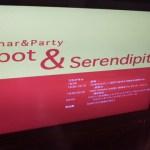 Robot & Serendipity
