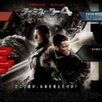 [映画]ターミネーター4(Terminator Salvation)