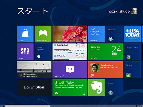 ThinkPad X61sにWindows8 Consumer Preview(導入まで)