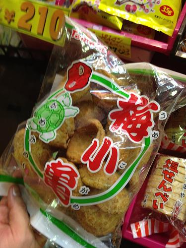 ANAのCAも絶賛! 玉木製菓 の 梅小亀 せんべい