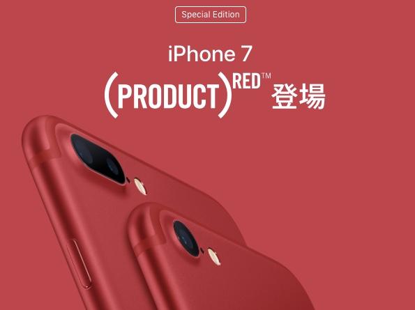 #iphone7plus ケースいろいろ(4つ紹介)