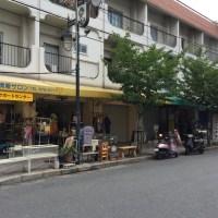 お店紹介第7弾‼野崎参道商店街のリサイクルショップ『住まいみまもりたい』