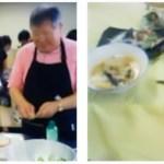 料理教室に参加して、料理の美学