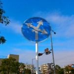 魔の5差路の交通標識