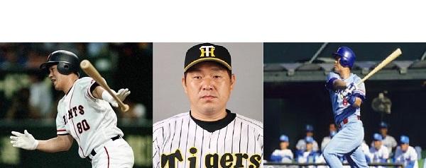 【悲報】広澤克実さん、どの球団のOBかわからない