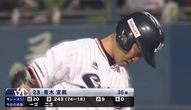 青木宣親(36) .250 0本 9打点