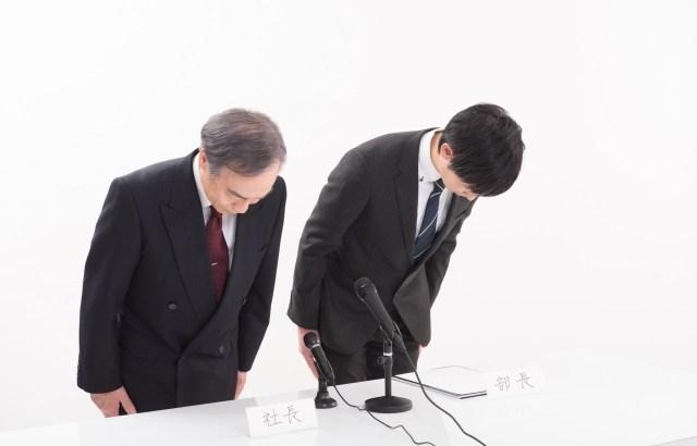 【朗報】内田監督「知らなかった。わからなかった。聞こえてなかった。覚えてない」