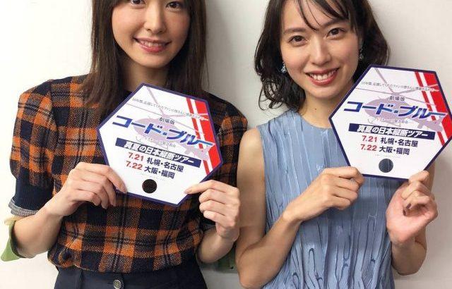 【訃報】ガッキーこと新垣結衣さん、さすがに劣化する【画像】