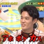 【悲報】藤浪、ヤジのせいで「甲子園で投げるのは嫌」と漏らしていた