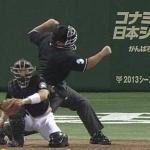 【プロ野球】ストライクゾーンの機械判定って今の技術でもできないんか?