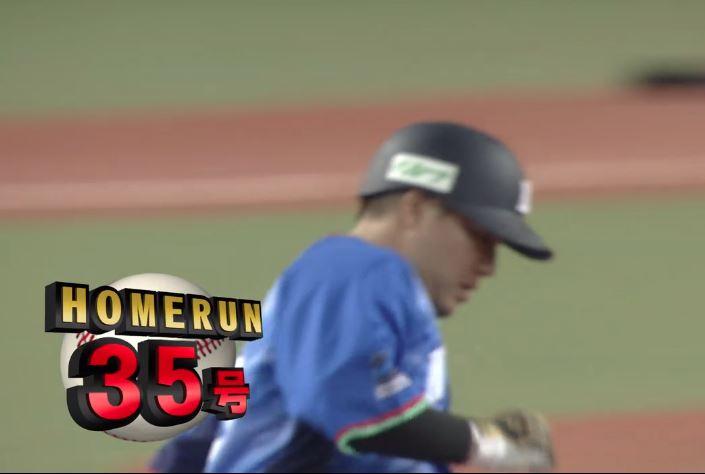 【動画】西武・山川穂高さん、4試合連続の第35号ホームランwwwwwwww