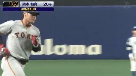 巨人・岡本和真(22) .306 20本 63打点