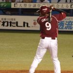 【悲報】楽天・オコエ瑠偉さん、プロ野球選手として終了目前か…