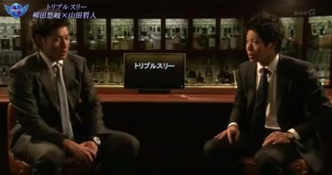 山田哲人・柳田悠岐とかいうNPBツートップ、ガチでヤバすぎるwww