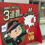 【悲報】広島カープさん、マジック4なのに全然話題にならない