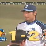 3大スポーツの名実況「栄光への架け橋だ!」「鳥谷がスタートしているぅぅぅ!」