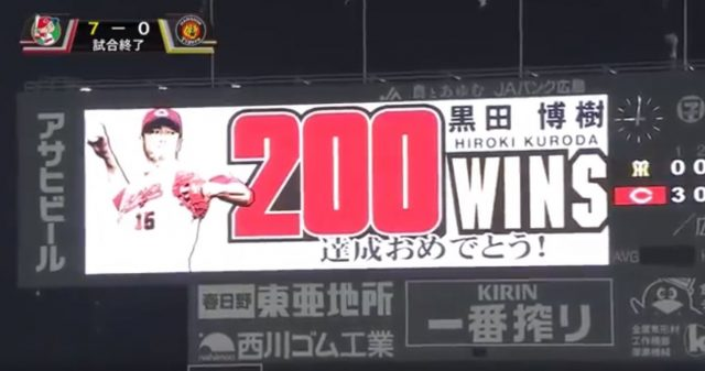 【朗報】現役で200勝達成できそうな投手、割といる