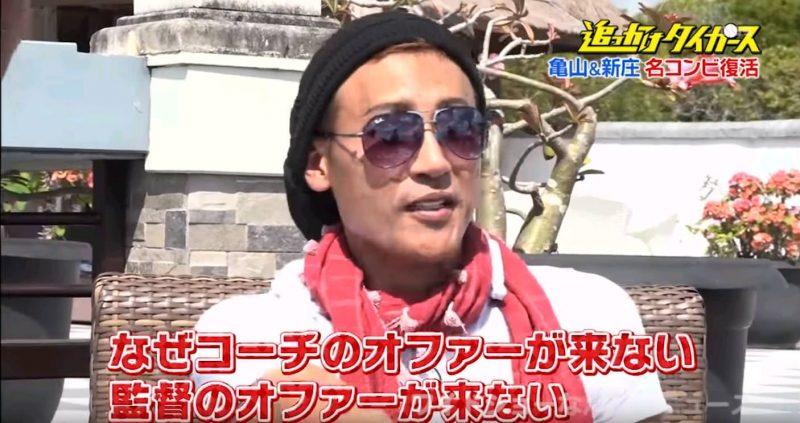 阪神タイガース「新庄監督」待望論でネットが沸くwwwwwww