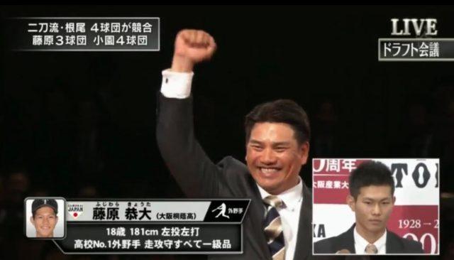 ロッテ・ドラ1位の藤原恭大、最速2/1実戦デビュー!井口監督が明言、オープン戦は1軍帯同へ