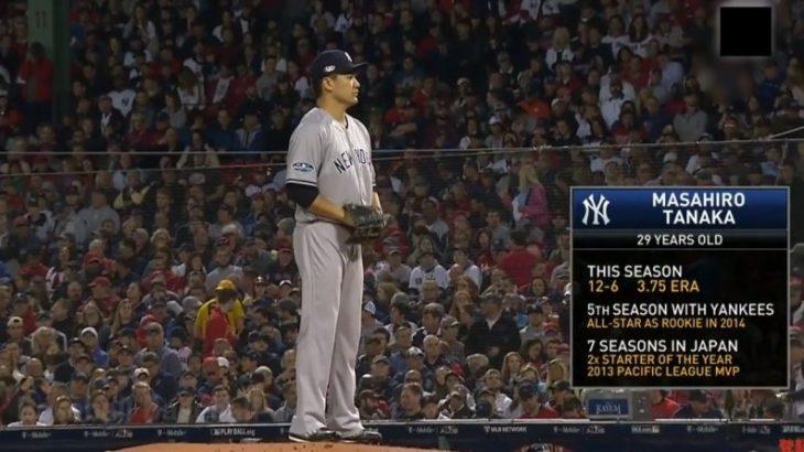 【朗報】田中将大さん、ヤンキースファンに完全に認められる