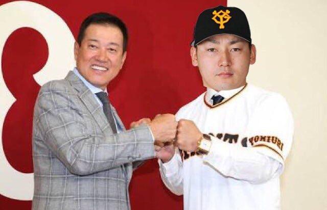 【速報】巨人・丸の背番号、「8」に決定!!