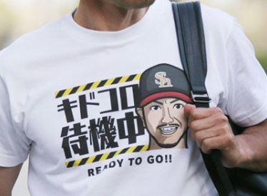 ソフトバンク城所龍磨(33)が現役引退