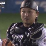 【朗報】ロッテ田村、年俸1500万円増に「丸さんが来ない分、上げてもらいましたw」