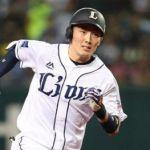 西武・源田壮亮(2016年ドラフト3位、全体の32位)←これ