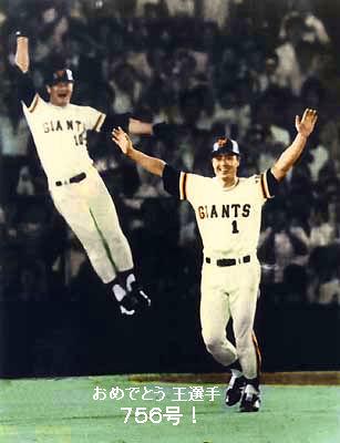 昨日のプロ野球レジェンド総選挙で張本勲が30位って過小評価されすぎじゃね?