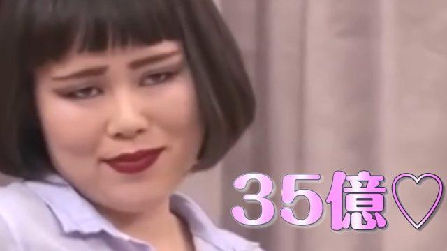 【悲報】巨人のブルゾン丸、35億だった・・・