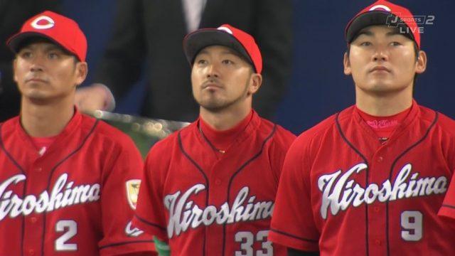 広島・田中広輔「丸さんが球場に来てもブーイングはしないで欲しい 拍手で迎えて」