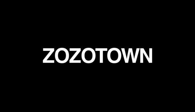 【悲報】ZOZOTOWN前澤社長、プロ野球球団買収を断念・・・