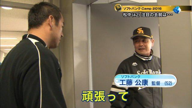ガチのマジで松中信彦さんが平成唯一の三冠王になる可能性が高まりつつある