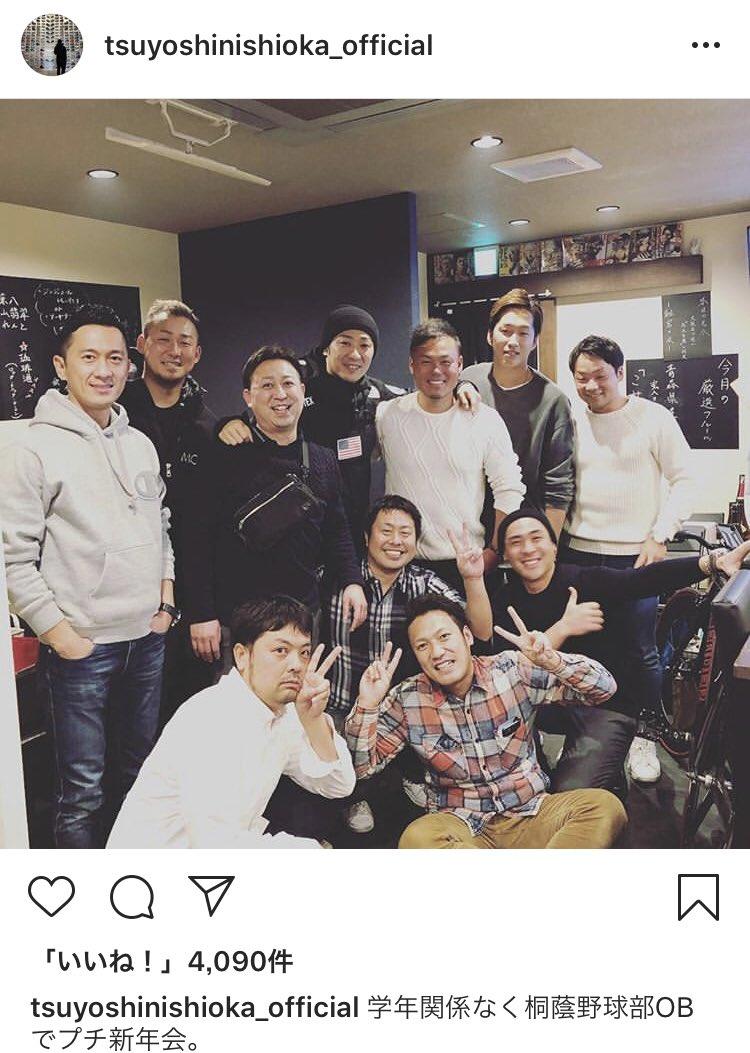 【画像】西岡、中田ら大阪桐蔭野球部OBが集合する