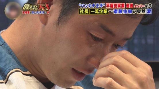 【悲報】日ハム斎藤佑樹、にわか共に舐められまくる…